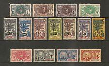 Dahomey #17-31 VF MINT OG - 1906 Gen. Faidherbe, Dr. Ballay & Oil Palm Trees