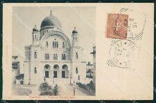 Firenze Città Judaica Jewish Synagogue postcard KF0561