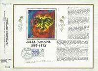 Foglio CEF 1er Giorno Sul Seta Francia Jules Romani 1985