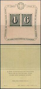 T047 Switzerland Yvert souvenir sheet # 8 mint hinged