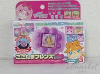 Bandai Himitsu No Cocotama Friends Pink Virtual Pet Pedometer Japan 2016 NEW