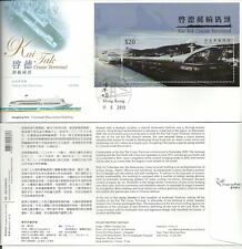 Hong Kong CPA FDC 2013 Kai Tak Cruise Terminal $20 MS Special
