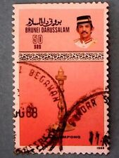 Brunei. QE2 1988 50sen Brassware (2nd series). SG435. P12. Used