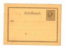 SURINAME fine 800 intero postale non viaggiato - vedi foto.....