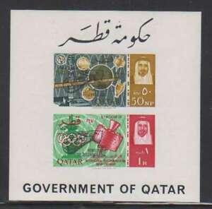 A4144: Qatar #98a Mint IMPERFORATED, NH; CV