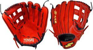 "SSK S20TRART 12.5"" Tensai Baseball Glove Youth Outfield Ronald Acuna"