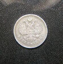 1 RUBLO 1896 RUSIA PLATA