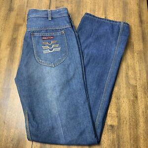Braxton Stretch Women's Size 34 Blue Straight Leg High Rise 80s Mom Jeans