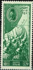 Egypt Army in Arab-Israeli War in Gaza Map stamp 1948 MNH