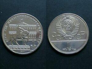 Sowjetunion 1 Rubel 1980