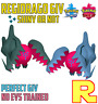 6IV REGIDRAGO ⚔️ SHINY or NOT 🛡 SWORD & SHIELD ⚔️🛡 Legit & Perfect