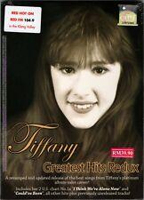 TIFFANY Greatest Hits Redux SINGAPORE EDITION DIGIPAK CD VERY RARE NEW FREE SHIP