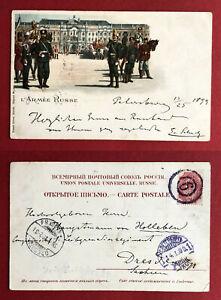 Militär Litho AK RUSSLAND 1899 Soldaten Reiter zu Pferd Uniform   ( 66077