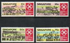 Singapore MNH 1985 The 25th Anniversary of the People's Association