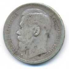 Russia Russian Nicholas II Silver 1 Rouble 1896 * F+