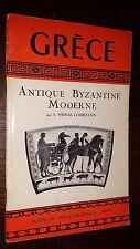 GRECE - Antique Byzantine Moderne - S. Phocas Cosmetatos 1954