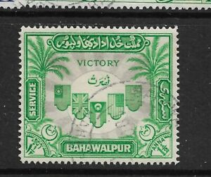 1946 BAHAWALPUR SG019 CAT £7 USED,PAKISTAN,UPU,NOT INDIA,INDIAN STATES