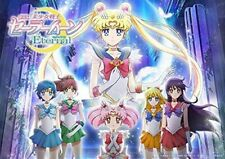 Sailor Moon Eternal Movie version First Limit edition Blu-ray/DVD Pre-order DHL
