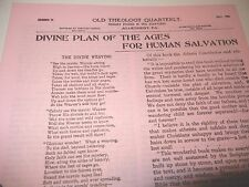 1906 OTQ #74 Divine Plan of the Ages For Human Salvation 8pgs  Repro Watchtower