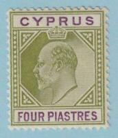 CYPRUS 42 MINT  HINGED OG * NO FAULTS EXTRA FINE!