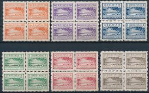 [PG10167] Bolivia 1946 Beni good set in block of 4 stamps very fine MNH $53