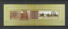2008 - Palestinian Authority-  Palestine- Joint Issue- Arab Postal Day- Bird