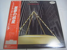 UTOPIA-Oops! Wrong Planet JAPAN 1st.Press w/OBI PROMO WHITE Label Todd Rundgren