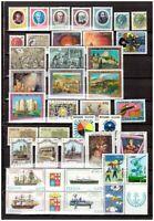 ITALIA MNH 1977 Complete Year set 37v Annata Completa s23684