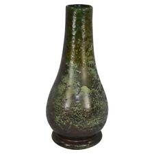 Weller Pottery Frosted Matte Lamp Vase