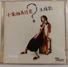 Shirley Wang Jing Wen Faye Wong Cd Album