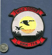 HMM-774 WILD GOOSE USMC MARINE CORPS CH-46 SEA KNIGHT Helicopter Squadron Patch