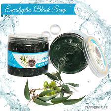 Moroccan Black Soap Hammam Eucalyptus Organic Spa Exfoliating Beldi Savon Noir