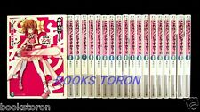 Is This a Zombie? Kore wa Zonbi Desu ka? 1-19 Novel Complete set /Japanese Book