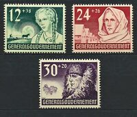 DR Nazi WWII Germany Rare WW2 MNH Stamps Hitler Swastika Rise Service GG Occup