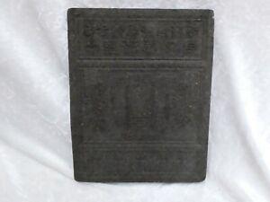 Vintage 1kg+ Chinese black tea brick G0238