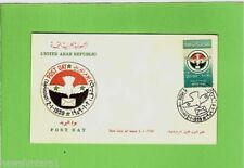 Cover Middle Eastern Stamps