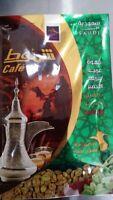 SHAMMOT arabicSaudi coffe Easy to prepare قهوة عربية سعودية بالهيل والزعفران