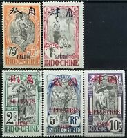 "Vietnam>1908-1919>Used,Unused,OG>Indochinese Post ""PAK-HOI"" OVP."