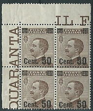 1923-27 REGNO EFFIGIE 50 SU 40 CENT VARIETà DENTELLATURA QUARTINA MNH ** T220-3