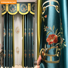 luxury simulation silk embroidery blue cloth blackout curtain valance drape B121