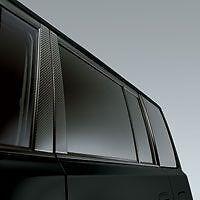 04-07 Scion XB Carbon Fiber BPillar PTS10-52033