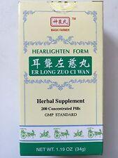 Er Long Zuo Ci Wan  - 耳鳴左慈丸