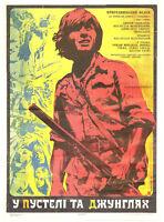 Filmplakat, Ukraine UdSSR. Poln. Abenteuer, У ПУСТЕЛІ ТА ДЖУНГЛЯХ, von 1976