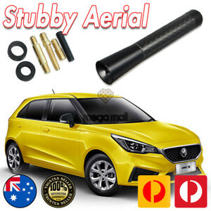 Antenna / Aerial Stubby Bee Sting for MG MG3 Black Carbon Fiber 8CM