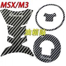 Gas Cap Fuel Tank Pad for HONDA Grom MSX125 Motrac M2 M3 Skyteam Carbon