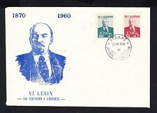1960 Albania.Albanian Stamps. 90 Years of Lenin Birthday. Official FDC