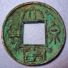 Hartill 11.34 Three Kingdoms Wu, Emperor Sun Quan Da Quan Dang Qian Value 1000