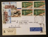1969 Central Africa to Chicago Illinois Multi Franking Registered Airmail Cover