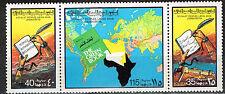 Libya World Map 1980 MNH