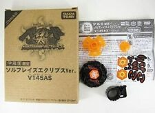 100% Genuine Takara Tomy Metal Beyblade WBBA Limited Black Sun Sol Blaze V145AS